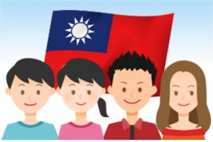台籍職員從旁協助(台湾国籍の職員が在籍)
